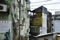 street shot in macau by huiwen chen