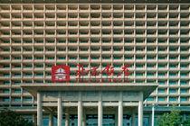 Beijing Hotel by Stas Kulesh