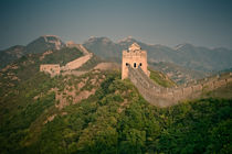Panoramic view of the Great Wall von Stas Kulesh
