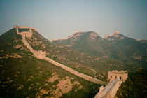 Panoramic view of the Great Wall by Stas Kulesh