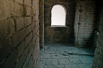 Inside a Great Wall watch tower von Stas Kulesh