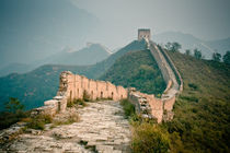 Great Wall of China by Stas Kulesh