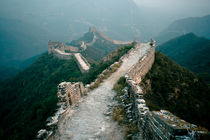 Great Wall by Stas Kulesh