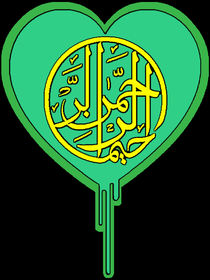 Islamic-bleeding-heart-design-2