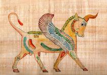 Hakhamaneshiyan (Achaemenid) Dynasty von Reza Davatgar