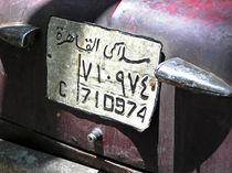 Nummernschild - Kairo - Egypten by captainsilva