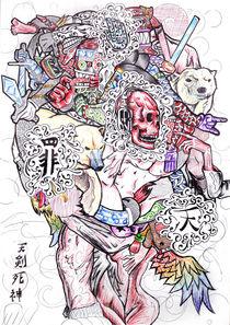 Falling away from me von Francisco Javier Vieyra Garcia